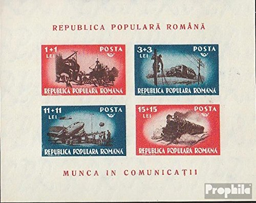 Prophila Collection Rumänien Block38 (kompl.Ausg.) 1948 Verkehrswesen (Briefmarken für Sammler) Eisenbahn