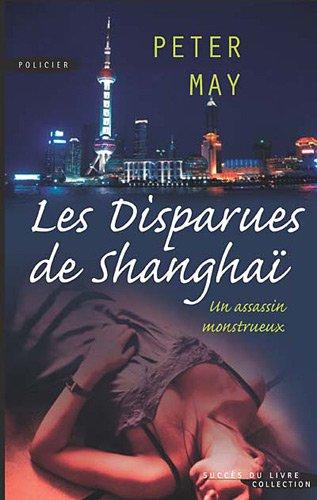 """<a href=""""/node/15500"""">les disparues de Shanghai</a>"""