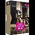 Anwaltshure 1-4 | Erotik Paket Bundle | Alle vier Teile in einem E-Book | Erotischer Roman: Sex, Leidenschaft, Erotik und Lust (Anwaltshure Roman 5)
