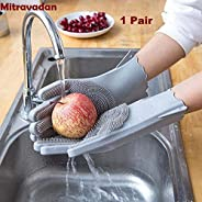 Mitravadan Magic Silicone Scrubbing Gloves, Scrub Cleaning Gloves with Scrubber for Dishwashing and Pet Groomi