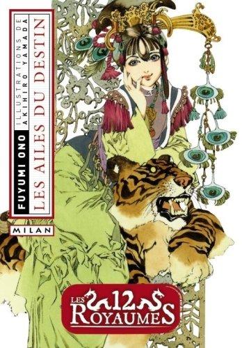 12 Royaumes (les) - Livre 5 - Les ailes du destin