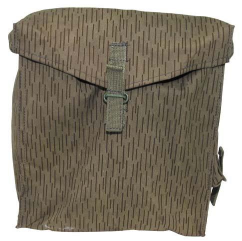 Unbekannt Tasche, NVA, Fallschirmjäger, Einstrich kein Strich, Ostalgie, Felddienst (Fallschirmjäger Tasche)