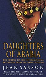 Daughters Of Arabia: Princess 2 by Jean Sasson (2004-10-01)