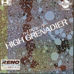 high-grenadier-japan-import