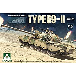 TAKOM Tak de 2054-Maqueta de Iraqi Medium Tank Type de 69II de 2en 1