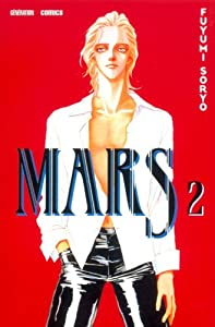 Mars Edition simple Tome 2