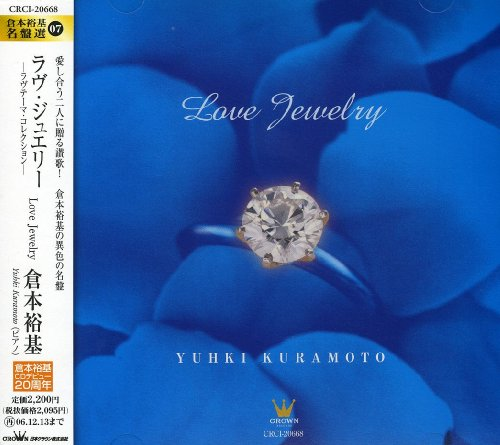love-jewelry-re-issue