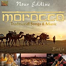 Morocco: Traditional Songs & M