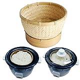 Proudnature Cuiseur vapeur Bambou Panier de cuisson pour insert dans cuiseur à riz (diamètre 16,5cm)