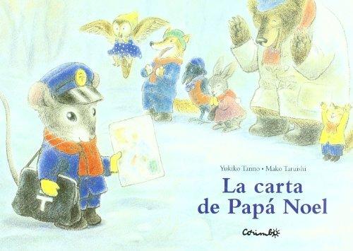 La carta de Papa Noel by Yukiko Tanno (2004-11-06)
