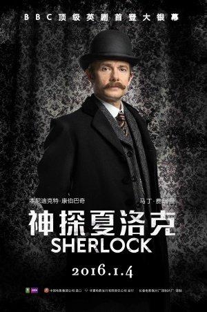 Sherlock - Martin Freeman- Chinese TV Series Wall Poster Print - 43cm x 61cm / 17 Inches x 24 Inches A2