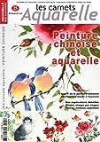 Peinture Chinoise et aquarelle - Les carnets aquarelle - n°25