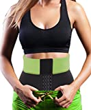 Hot Thermo Sweat Neoprene Shapers Slimming Belt Waist Cincher Girdle Body Trainer (2XL(new style), Beige)