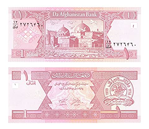 World Banknotes for Collectors - Afghanistan 1 Afghani 1381 (2002)