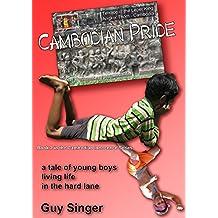Cambodian Pride (Cambodian Innocence Book 2)