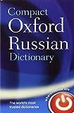 ISBN 0199576173