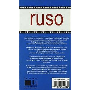 Dº Ruso      RUS-ESP / ESP-RUS (DICCIONARIOS)