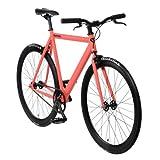 bonvelo Singlespeed Fahrrad Blizz Rocking Lobster (Large / 56cm für Körpergrößen von 170cm bis 181cm)