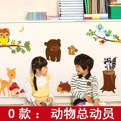 GOUZI Der Kindergarten Kinder Zimmer Cartoon class Zimmer glastüren 2-seitig, die Mobilisierung der großen Tiere. Abnehmbare Wall Sticker für Schlafzimmer Wohnzimmer Hintergrund Wand Bad Studie Friseur