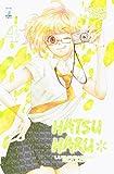 Hatsu Haru. La primavera del mio primo amore: 4