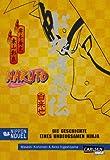Naruto: Die Geschichte eines unbeugsamen Ninja (Nippon Novel) von Akira Higashiyama, Masashi Kishimo (Naruto)