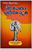 Code Of Criminal Procedure By Sneha Law House