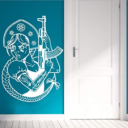 Topzt Wandaufkleber Vinyl Aufkleber Russland Russische Lustige Mädchen Mit AK-47 Dekor Dekoration Military Art Vinyl Aufkleber 57X70 cm