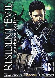 """Afficher """"Resident evil n° 3"""""""