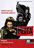 Medea / The Walls of Sana'a ( Medée / Le Mura di Sana'a ) [ NON-USA FORMAT, PAL, Reg.0 Import - Italy ]