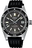 Seiko Mens Watch Prospex Diver Limited Edition Automatic SLA017J1