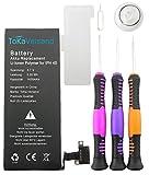 ToKa-Versand® Akku für iPhone 4S Li-Ion Batterie Premium 1430mAh 5.3 Whr mit Werkzeug (5x teilig) und Klebestreifen Ersatz Accu Komplettset