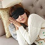 Seide Schutzbrille schatten Schatten atmungsaktive Schutzbrille Schlafmaske, schwarz
