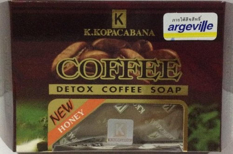 le le le nouveau café désintox du savon avec du miel pour désintoxiquer et nourrissant visage et corps de 120 g. / 2pak b00i8ebyfu parent 97dca5