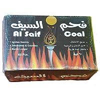 فحم السيف سريع الاشتعال عديم الدخان والرائحة 1 باكيت يحتوي على عدد 60 حبة