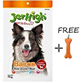 #7: Goofy Tails- JerHigh Bacon Dog Treat (70gm, Pack of 4) With Key Chain