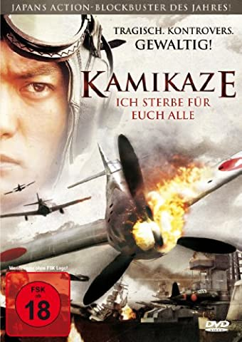 Kamikaze-Ich Sterbe Fr Euch Alle [Import anglais]