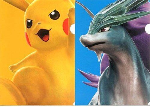 Más lotería Pop puño pokken torneo F premio claro juego de limas, diseño de Pikachu & Suicune por separado A42piezas Pokemon Banpresto