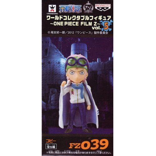 One Piece World Collectable Figure ONE PIECE FILM Z vol.5 [FZ039. Coby] (single item) (japan import)