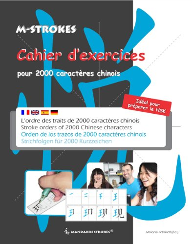 Cahier d'Exercices pour 2000 caract�...