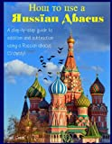 #4: How to Use a Russian Abacus: A Step-by-step Guide to Addition and Subtraction Using a Russian Abacus S'chyoty
