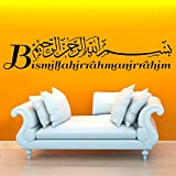 Grandora W5383 Wandtattoo Spruch Bismillah I schwarz 100 x 20 cm I Besmele Arabisch Islam Allah Gott Wandsticker Wandaufkleber