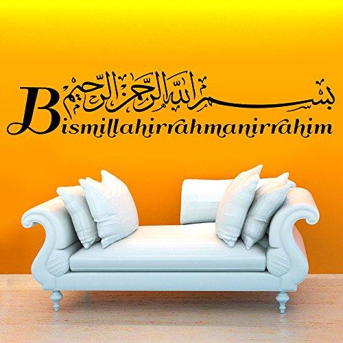 Grandora Wandtattoo Spruch Bismillah I schwarz (BxH) 58 x 12 cm I Besmele Arabisch Islam Allah Gott Sticker Aufkleber Wandsticker Wandaufkleber W5383