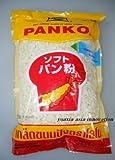 Produkt-Bild: PANKO 200g Brotkrumen für Japanese Tempura LOBO Panade