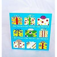 bar Mitzvah card Jewish Boy Birthday ebraico Congratulations Blue present carta