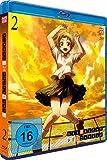 Dusk Maiden of Amnesia - Vol. 2 [Blu-ray]