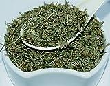 Schachtelhalmkraut 50g (Herba Equiseti Arvensis - Equisetum Arvense) Kräutertee...