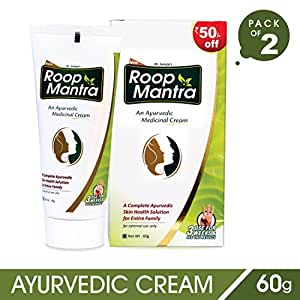 Roop Mantra Face Cream 60gm (Pack of 2) - Ayurvedic Cream