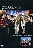 Gossip girl Stagione 01