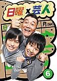 Variety - Nichiyo X Geinin 6 (2DVDS) [Japan DVD] ASBY-5713