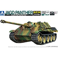 1/48 German Expulsion Tank Jagdpanther (RC Model) - Compare prices on radiocontrollers.eu